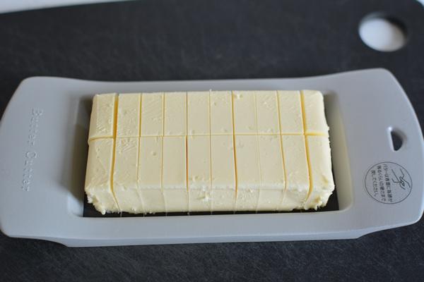 バターカッターの使い方2