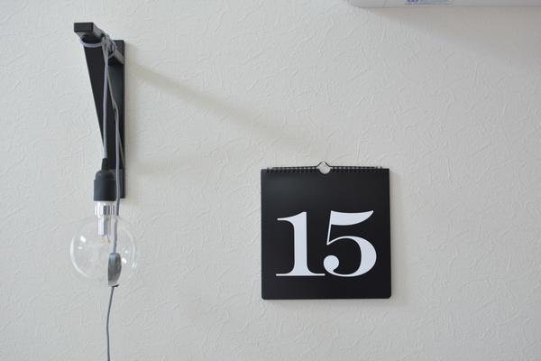 LAGERHAUSのカレンダーをワークスペースに
