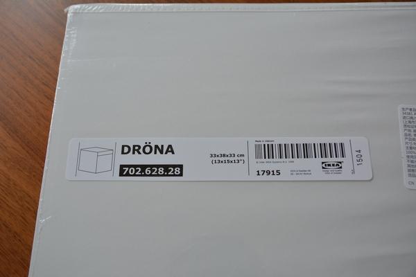 イケア DRONA ボックス ホワイト
