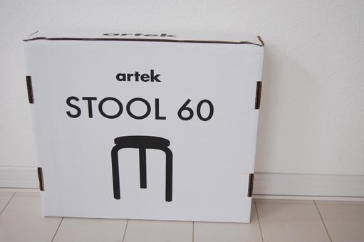 【北欧家具】アルテック スツール60 artek stool60 3本脚 イエロー