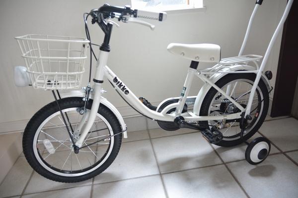 【自転車】ブリジストンの子供用ビッケがかわいすぎる♪