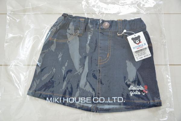 ミキハウス ダブルB 1万円福袋 ジーンズ