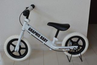 【自転車】ランニングバイク おしゃれなデザインで選ぶならこれで決まり!